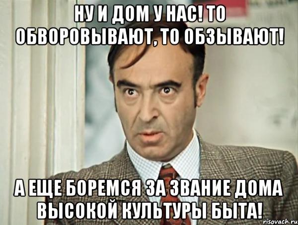 """""""Ви отримуєте зарплату! Користуєтеся всіма благами! Живете в Росії! Ви зобов'язані"""", - кримській татарці Нурлаєвій загрожує звільнення через відмову прийти на """"вибори"""" - Цензор.НЕТ 8179"""