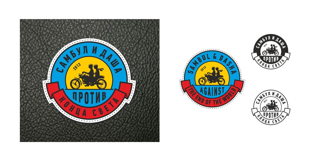 Валентин-Кирьянов-[gigant]_2 _ Логотип кругосветного мотопутешествия