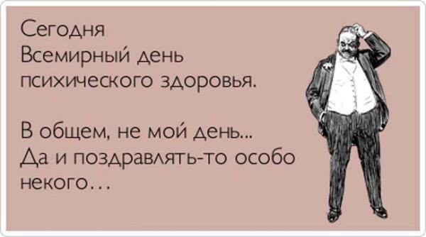 psihi