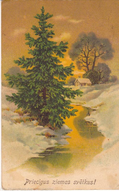 Новогодние открытки из минска, днем