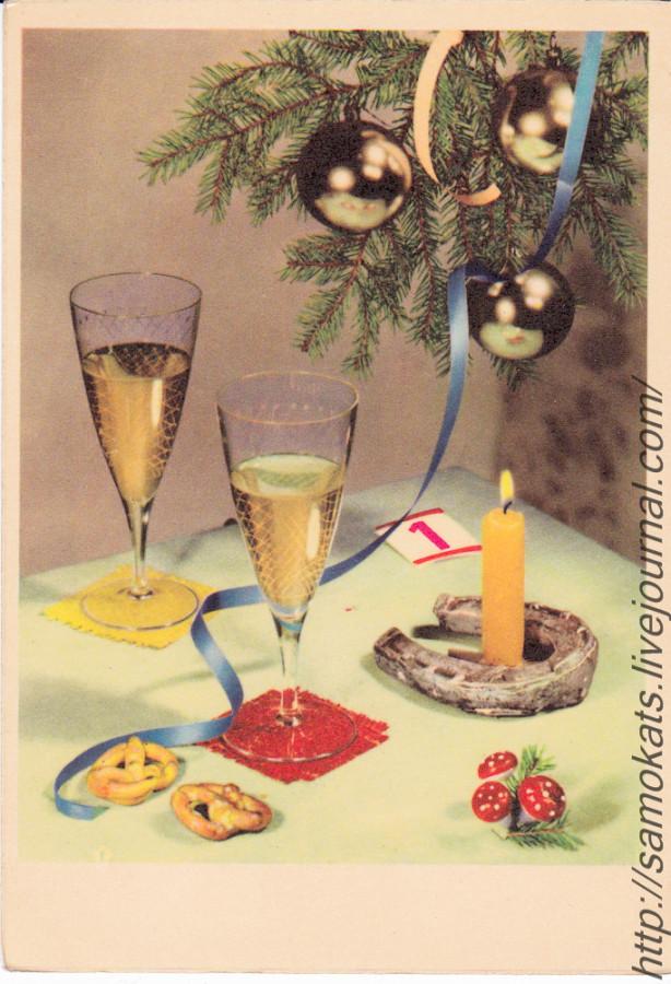 отметить, что новогодние открытки гдр поинтересовался него