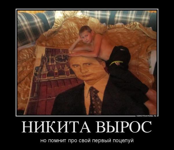 933008_nikita-vyiros_demotivators_ru