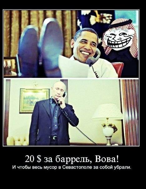 вова 20