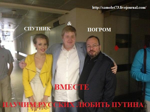 Лугандон. Вопрос к русским националистам. #Russianspring