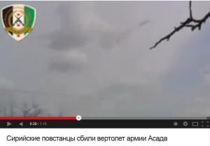 Вертолёт1