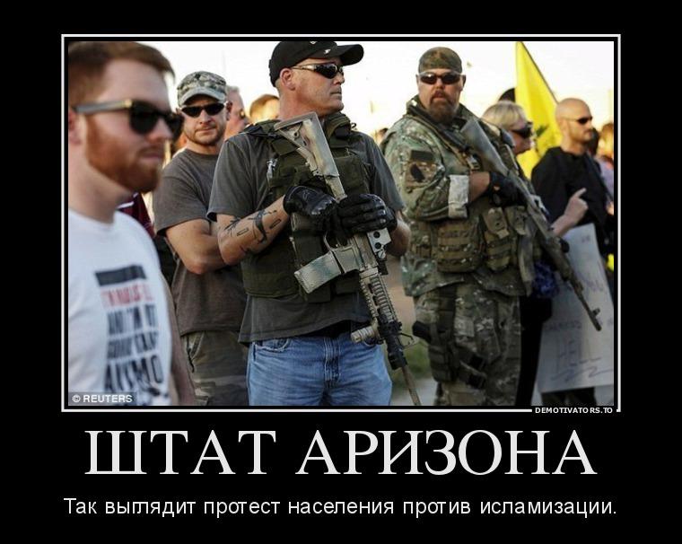 Демотиватор за самооборону