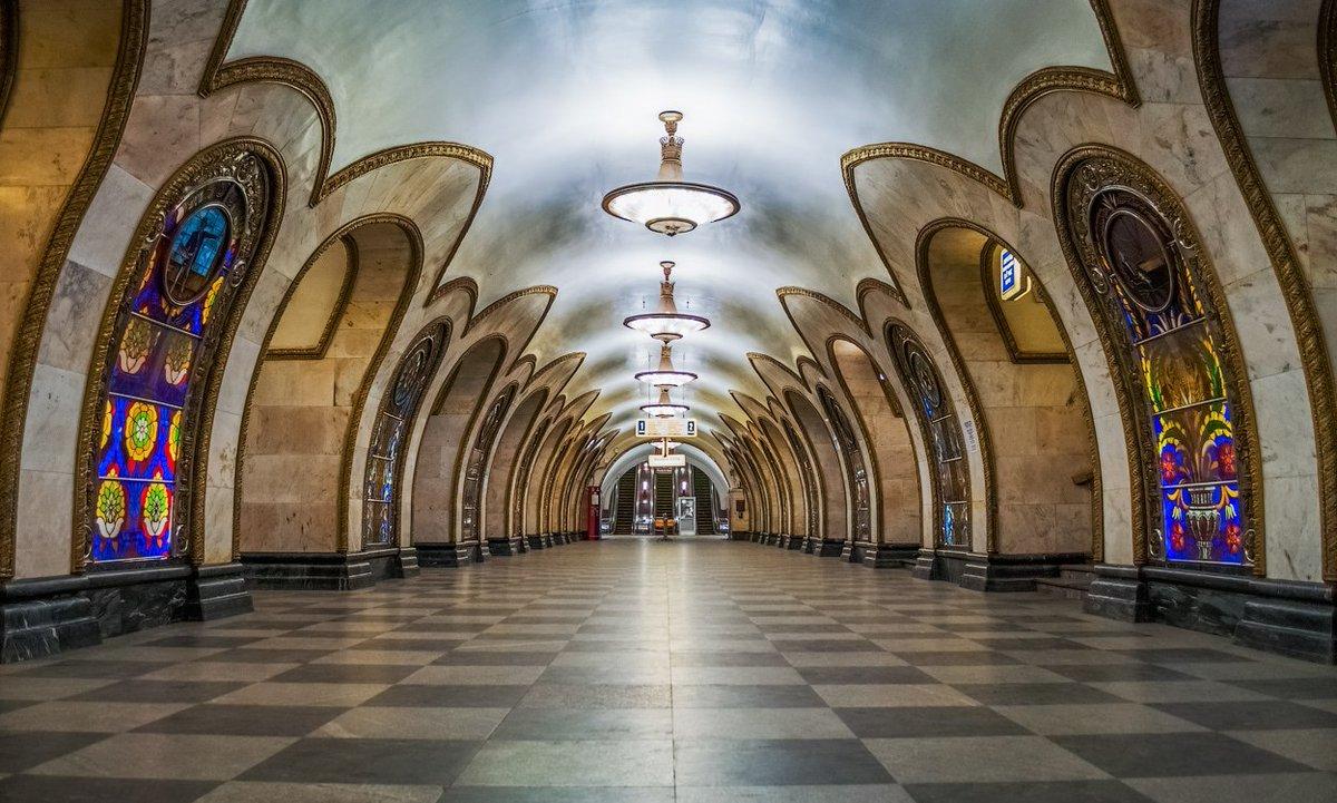 панели метро москва станции фото по порядку данной статье
