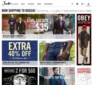 jackthreads.com, интернет-шоппинг, sample sales, flash sales, закрытые распродажи, бесплатная доставка