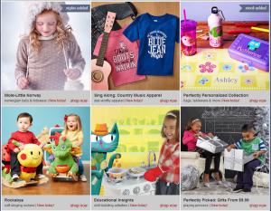 zulily.com, интернет-шоппинг, sample sales, flash sales, закрытые распродажи, купон на скидку, товары для детей из США