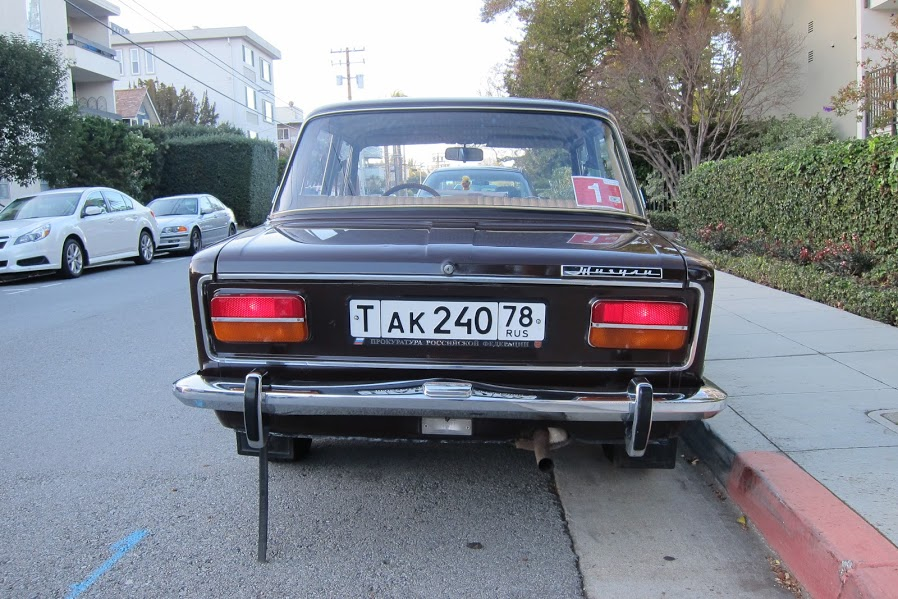 vaz_Rear Lights On