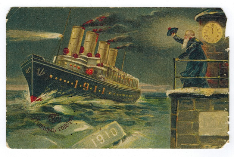 1911_1