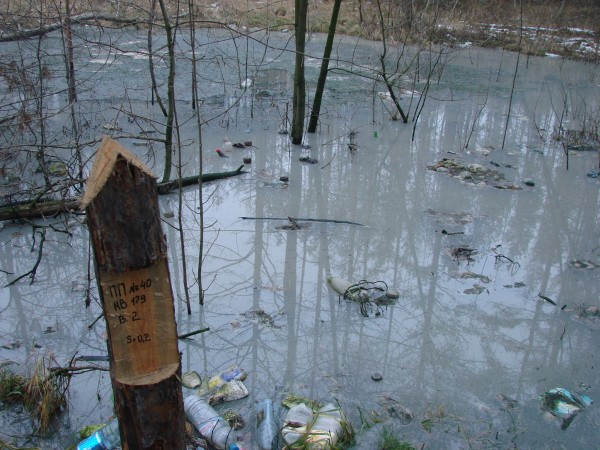 канализационное озеро