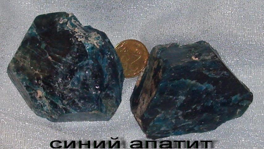 камни (117)