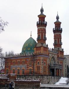 City's_Mosque