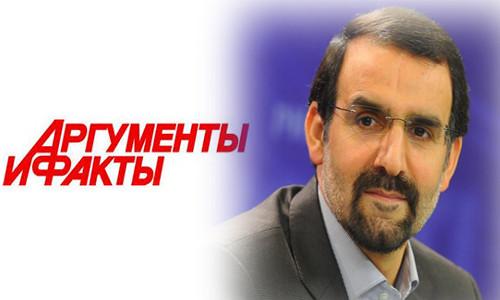 Посол Ирана в России: Запад должен изменить позицию по Ближнему Востоку