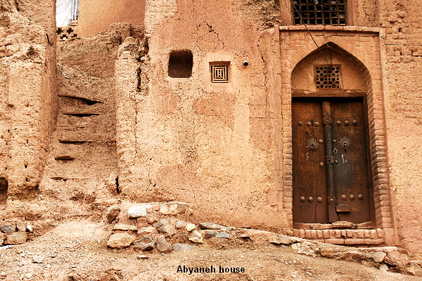 a_abyaneh_house