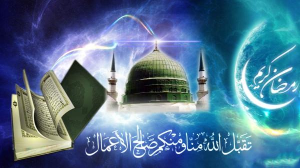Holidays___Ramadan_Ramadan_kareem_mohammed_taj_2014_056433_