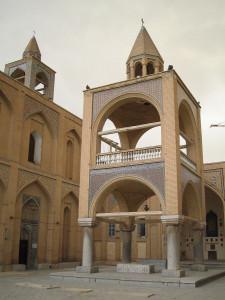 1024px-Baptistère_kelisa-e-vank_esfahan