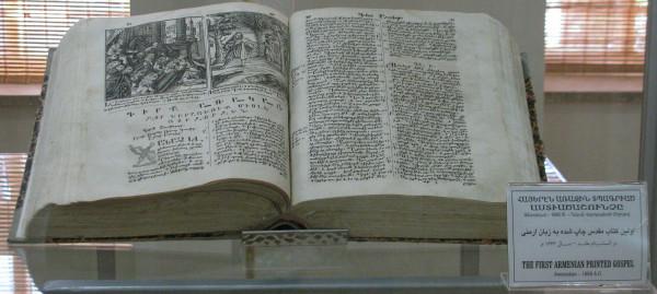 Vank_Bible