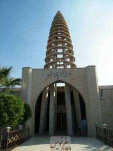 Abadan-Museum-3