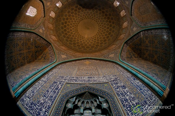 Esfahan_mosque