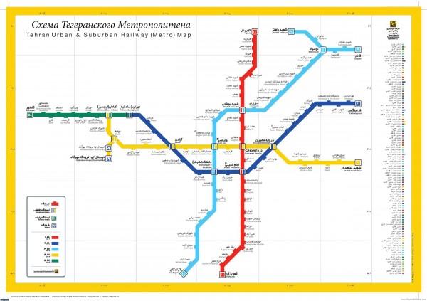 tehran-metro-big