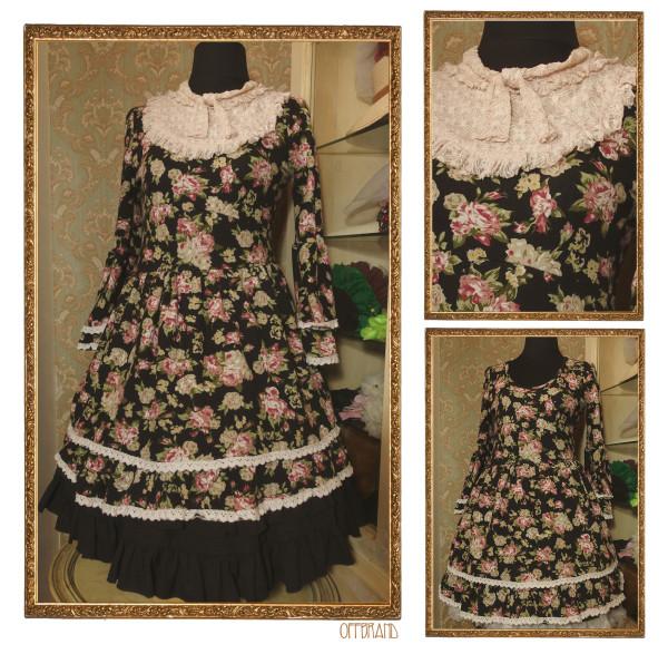 BLA18-offbrand_rose-flannel.jpg