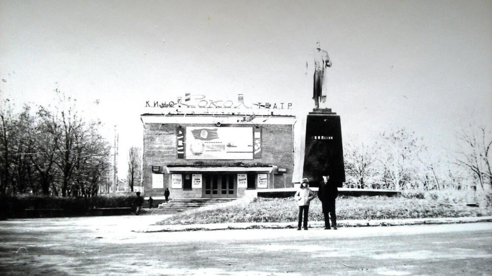 Из архива Б. Манзурова, 1981 г