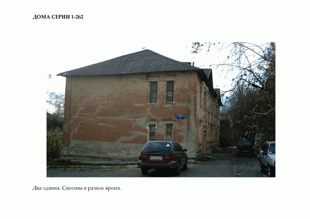 kvartal_00032