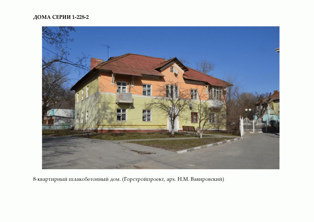 kvartal_00033