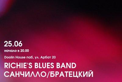 Санчилло / Братецкий и Richie's Blues Band