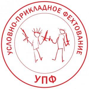 Логотип - круглый белый