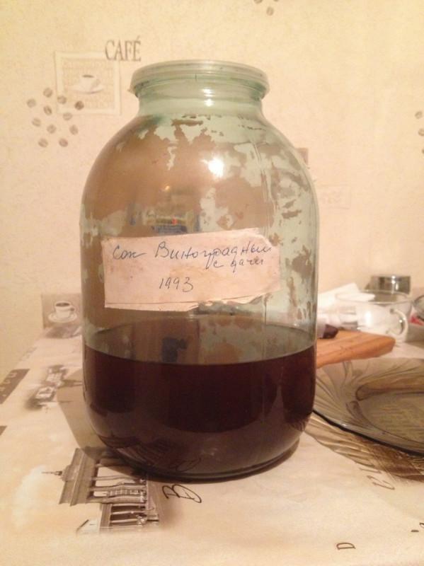 Сок виноградный 1993-1_новый размер