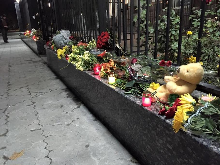 Киев посольство РФ