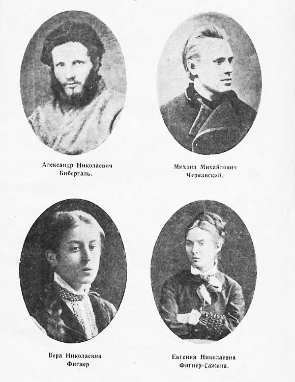 1876-1