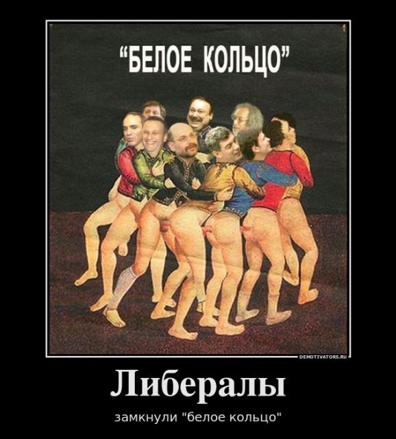 Проститутки  новые прикольные фото анекдоты видео