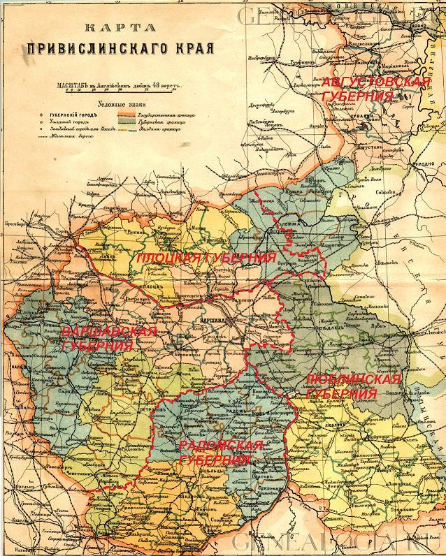 карта 1861 года