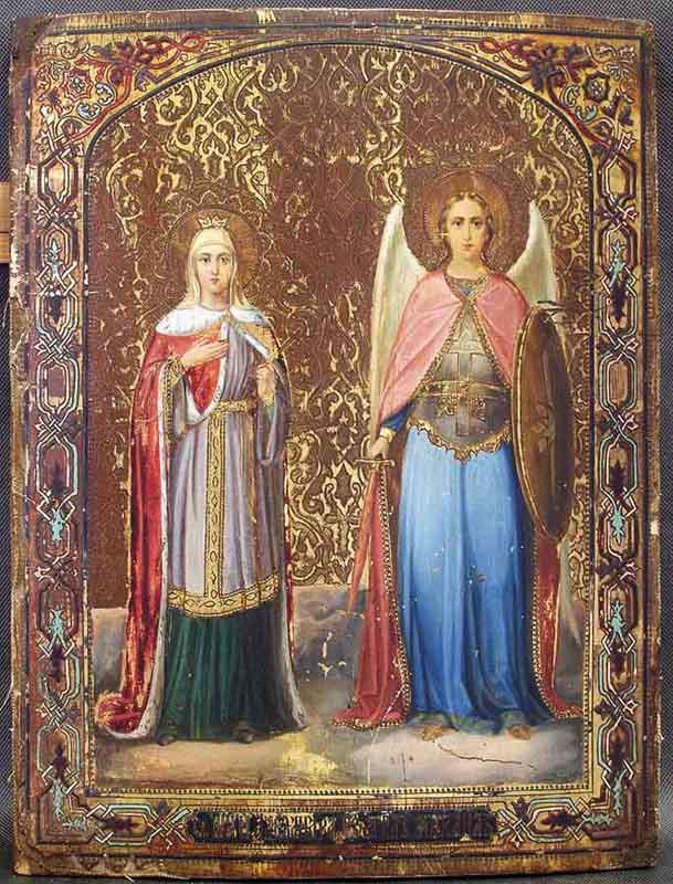 03  Михаил и Александра