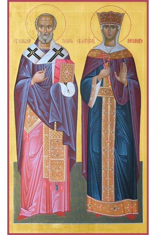 17  Николай и Александра