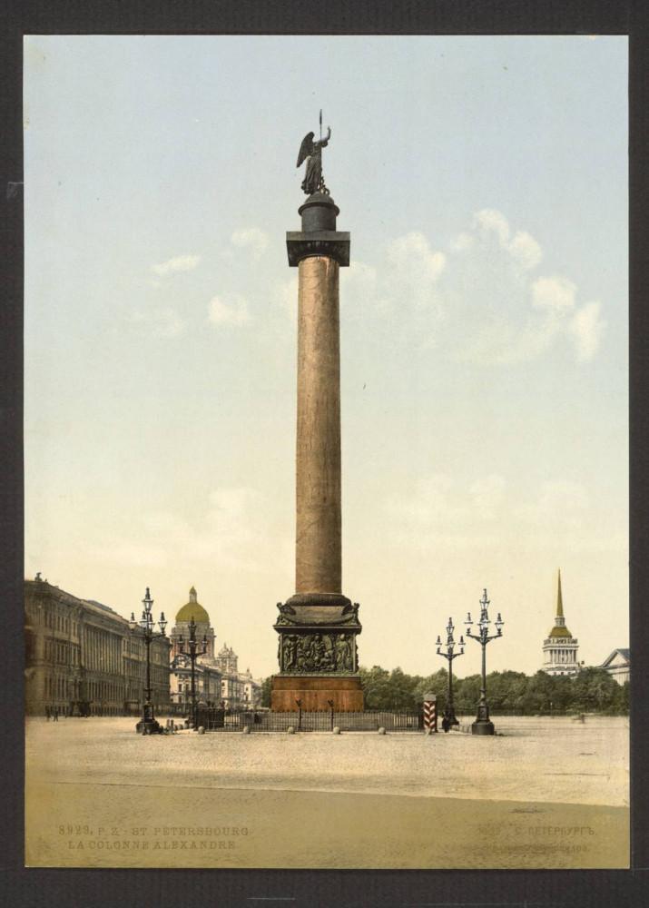 11  Александровская колонна.