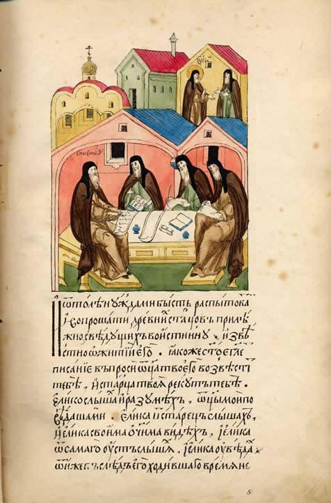 05  Житие Сергия Радонежского 1853 год