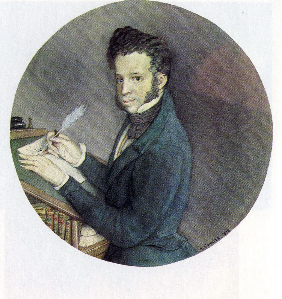 10  Пушкин