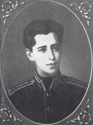 18  Григорий сын Пушкина