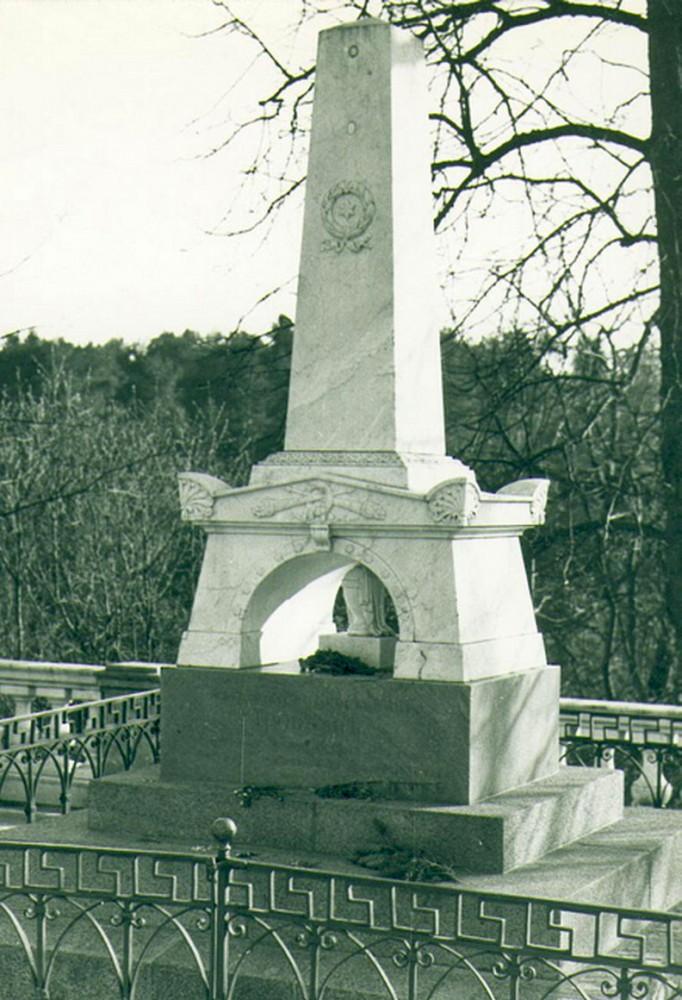 28  могила Пушкина