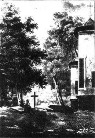 28  старая могила Пушкина