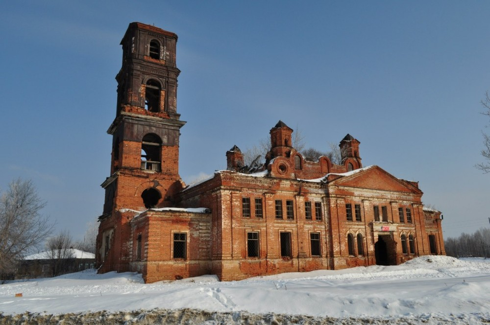 71  Оханский район Пермский край