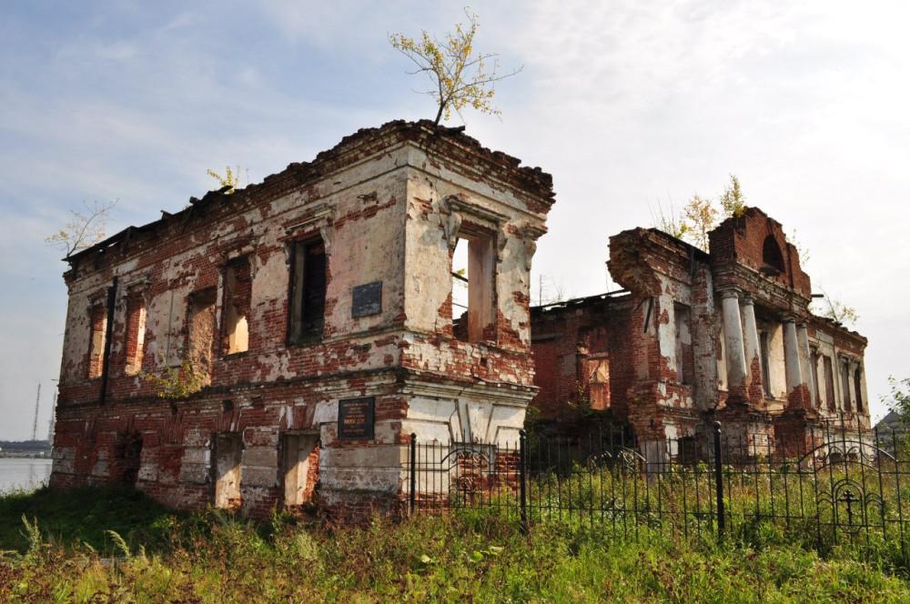 97 Усолье Строгановское Соликамский район Пермский край