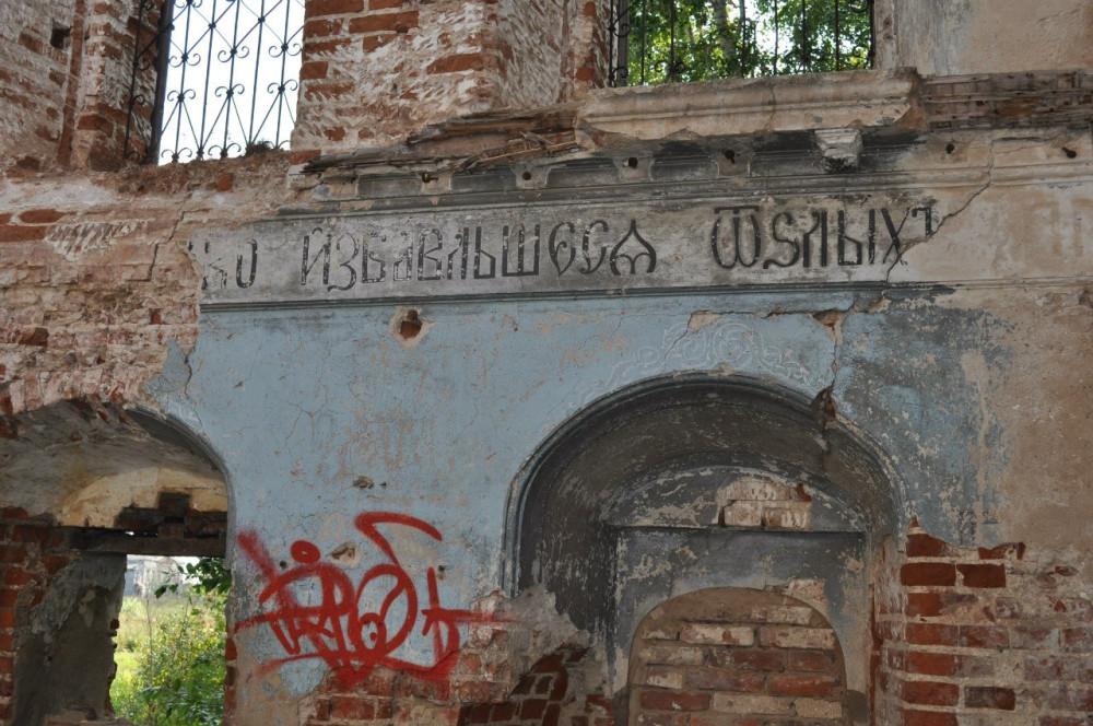 100 Усолье Строгановское Соликамский район Пермский край.