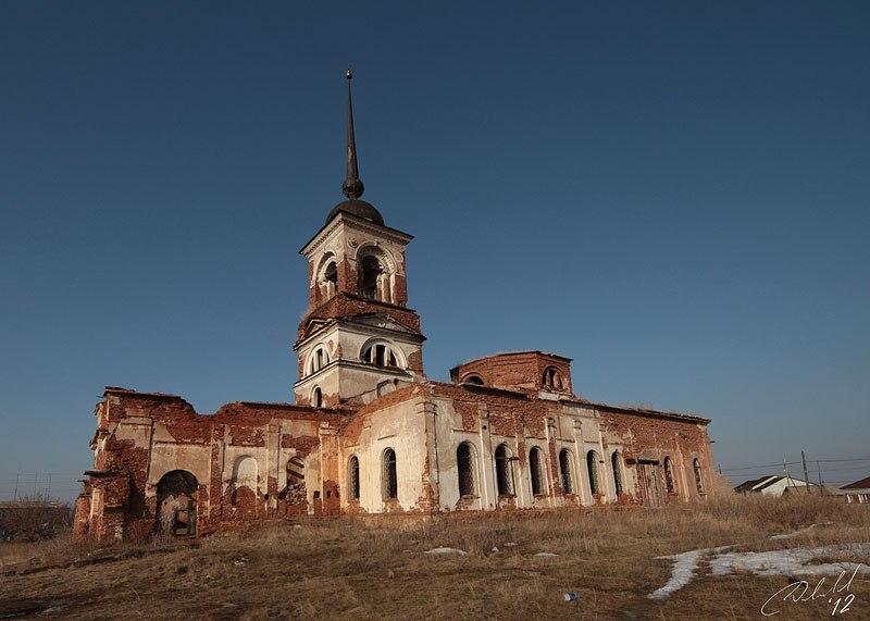 18 село  Огневское  Каслинский район Челябинская область