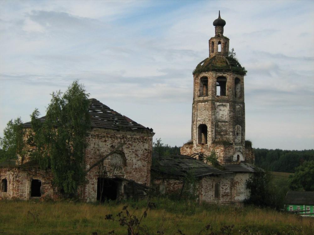 54 поселок Вильва Пермский край